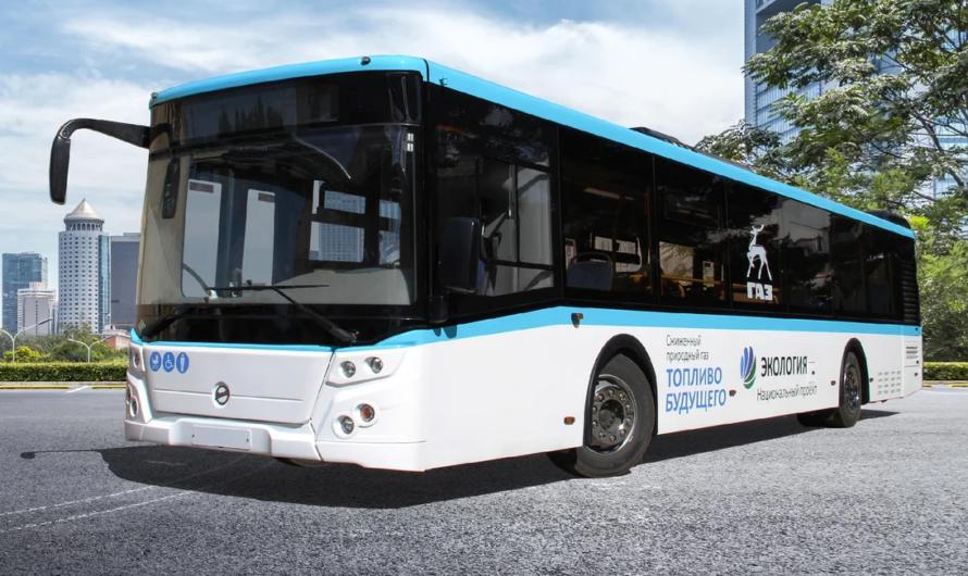 В Магнитогорске представлен автобус ЛиАЗ-5292 LNG работающий на СПГ