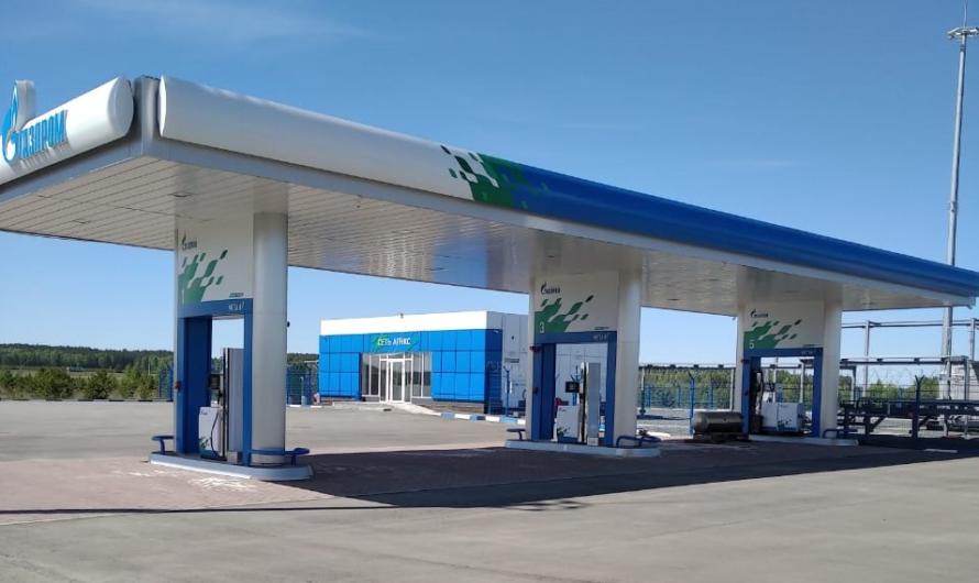 Новая КриоАЗС «Газпром» начала реализацию КПГ и СПГ в Челябинской области