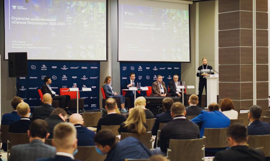 Краткие итоги саммита «Промышленность 4.0. Цифровой завод» 2020