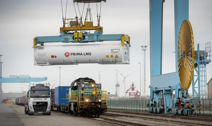 Zeebrugge LNG осуществил первую ж/д отгрузку