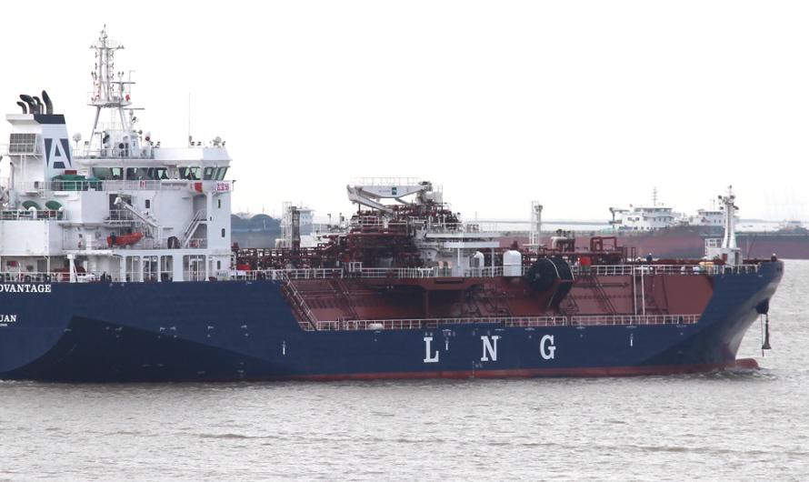 Avenir LNG получает первое судно для бункеровки СПГ