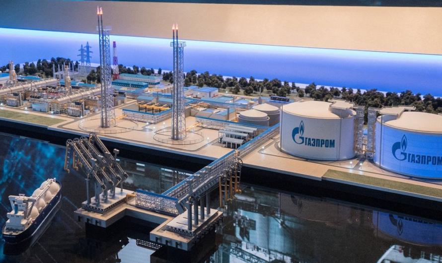 Газпром переносит запуск Комплекса по переработке  газа и производству СПГ в порту Усть-Луга