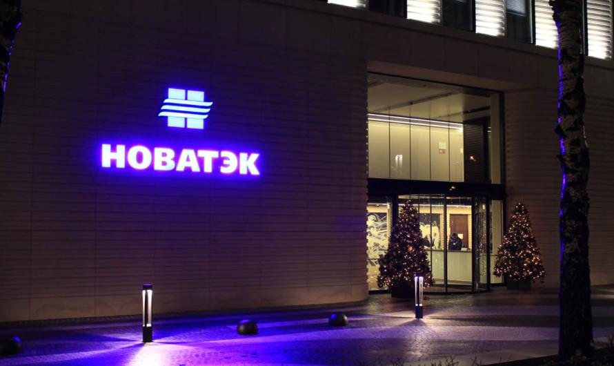 Александр Фридман уходит из правления компании Новатэк – лидера российского СПГ