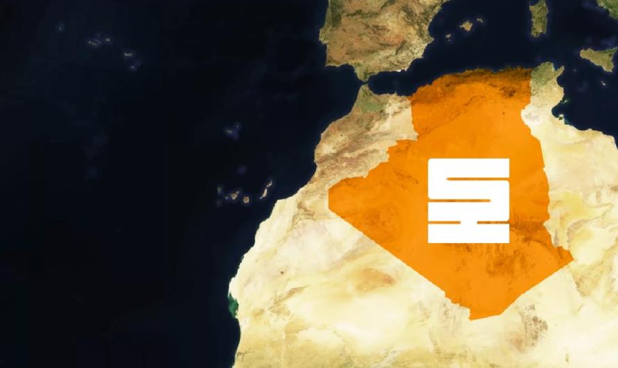 Arzew LNG. Чем вызваны перебои в поставках СПГ из Алжира?