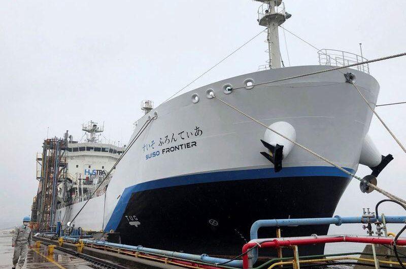 Kawasaki Heavy развивает логистику водорода на базе опыта транспортировки СПГ