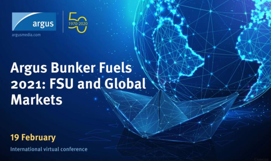 Ситуацию на рынке бункерного топлива обсудили на онлайн-конференции Argus