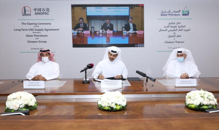 Qatar Petroleum подписала соглашение о поставках СПГ с Sinopec в объёме 2 Мт/год