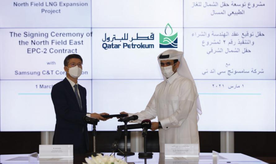 Qatar Petroleum и Samsung C&T подписали контракт на 2 миллиарда долларов в рамках проекта Расширения NFE