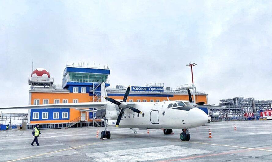 Арктик СПГ 2: Состоялся первый авиарейс в аэропорт «Утренний»