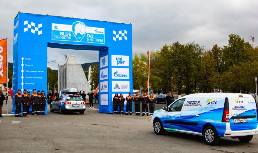Автопробег «Газ в моторы» — «Голубой коридор» стартует в новом формате