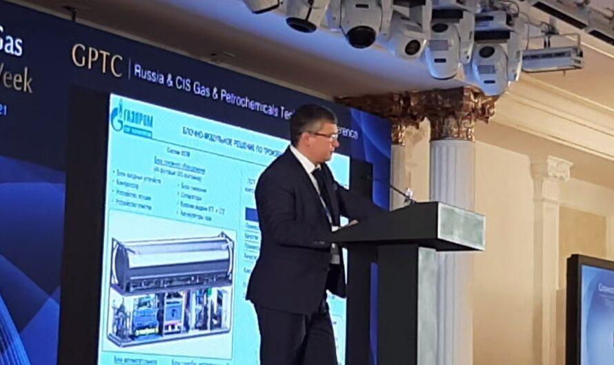 """GPTC: """"Газпром СПГ технологии"""" продвигает модульные ЛСПГ"""