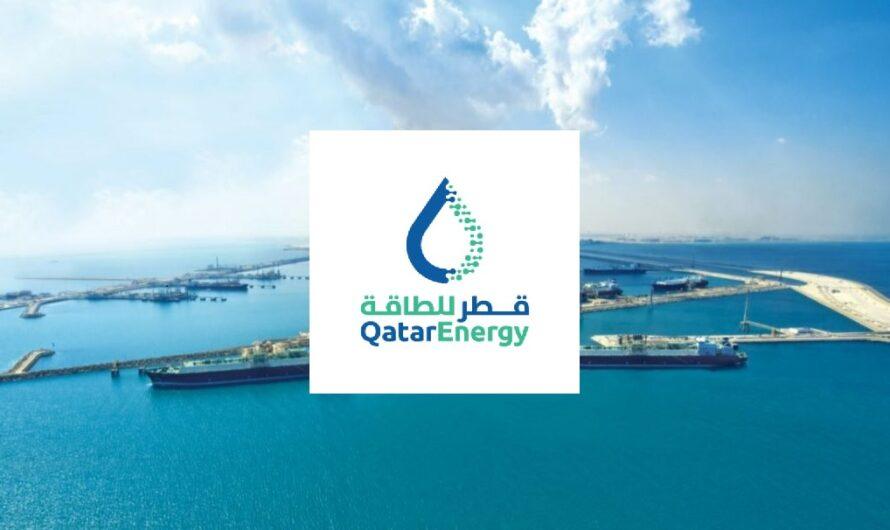 Переименование Qatar Petroleum в Qatar Energy отражает стратегию компании